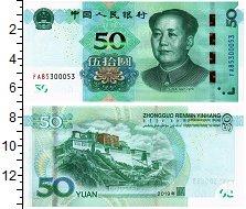 Изображение Банкноты Китай 50 юаней 2019  UNC