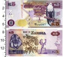 Изображение Банкноты Африка Замбия 5 квач 2015  UNC