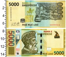Изображение Банкноты Албания 5000 лек 2017  UNC