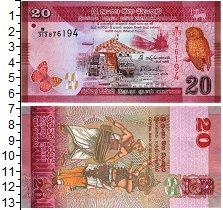 Изображение Банкноты Шри-Ланка 20 рупий 2015  UNC