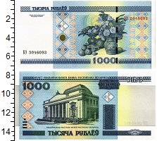 Изображение Банкноты Беларусь 1000 рублей 2000  UNC Национальный  музей