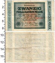 Изображение Банкноты Веймарская республика 200000000 марок 1923  VF+