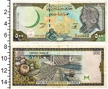 Изображение Банкноты Сирия 500 фунтов 1998  XF