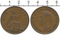 Изображение Дешевые монеты Великобритания 1 пенни 1946 Бронза VF