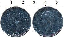 Изображение Дешевые монеты Италия 100 лир 1979 нержавеющая сталь XF- Продовольственная пр
