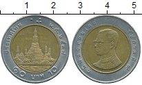 Изображение Дешевые монеты Таиланд 10 бат 1988 Биметалл XF 1988-2008 годы чекан
