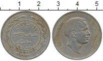Изображение Дешевые монеты Иордания 50 филс 1977 Медно-никель XF
