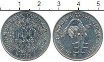 Изображение Дешевые монеты Африка Западно-Африканский Союз 100 франков 1976 Медно-никель XF