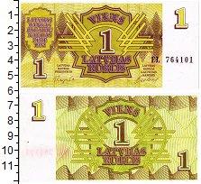 Изображение Банкноты Латвия 1 рубль 1992  UNC