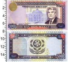 Изображение Банкноты СНГ Туркменистан 5000 манат 2000  UNC-