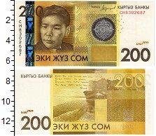 Продать Банкноты Киргизия 200 сом 2016