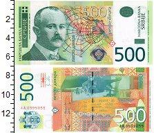 Изображение Банкноты Сербия 500 динар 2011  UNC