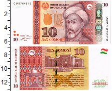 Изображение Банкноты СНГ Таджикистан 10 сомони 2018  UNC