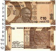 Изображение Банкноты Индия 10 рупий 2018  UNC Махатма Ганди. Храм
