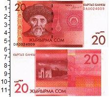 Изображение Банкноты Киргизия 20 сомов 2016  UNC