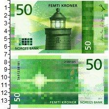 Продать Банкноты Норвегия 50 крон 2017