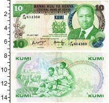 Изображение Банкноты Кения 10 шиллингов 1987  XF-