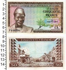 Изображение Банкноты Гвинея 50 франков 1960  XF+