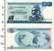 Изображение Банкноты Зимбабве 2 доллара 1994  VF