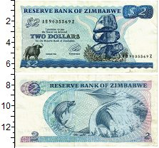 Изображение Банкноты Африка Зимбабве 2 доллара 1994  VF
