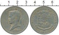 Изображение Дешевые монеты Азия Филиппины 1 писо 1972 Медно-никель VF+