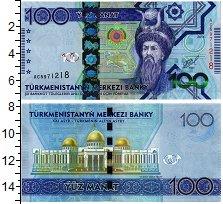 Изображение Банкноты Туркмения 100 манат 2014  UNC