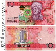 Изображение Банкноты Туркменистан 10 манат 2012  UNC
