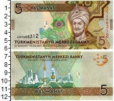 Изображение Банкноты Туркменистан 5 манат 2012  UNC