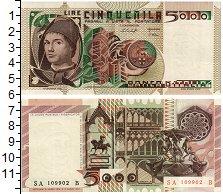 Изображение Банкноты Италия 5000 лир 1979  UNC