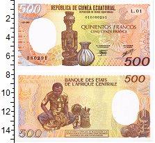 Изображение Банкноты Экваториальная Гвинея 500 франков 1985  UNC