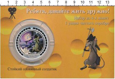 Изображение Подарочные монеты Острова Кука 2 доллара 2008 Серебро Proof