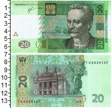 Изображение Банкноты Украина 20 гривен 2013  UNC