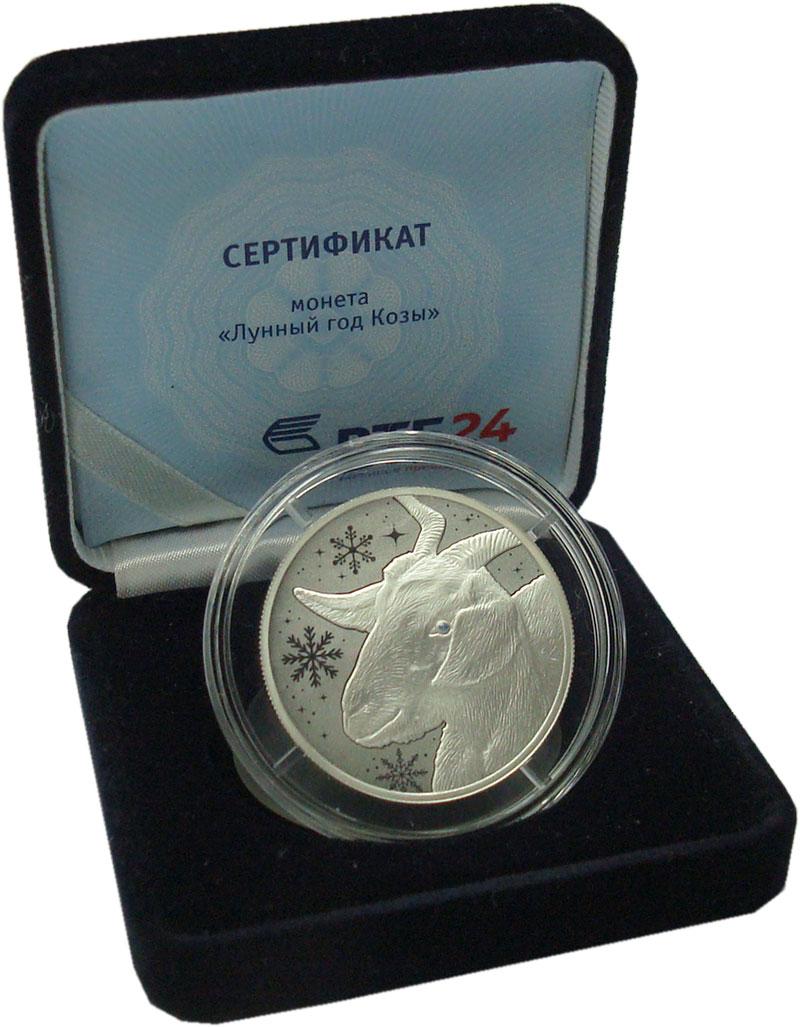 Изображение Подарочные монеты Лаос 50000 кип 2014 Серебро UNC