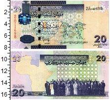 Изображение Банкноты Ливия 20 динар 0  UNC Лидеры африканских г