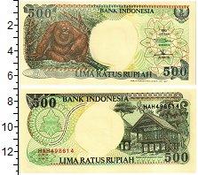 Изображение Банкноты Азия Индонезия 500 рупий 1997  UNC