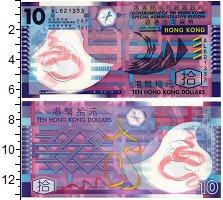 Изображение Банкноты Гонконг 10 долларов 2014 Пластик UNC