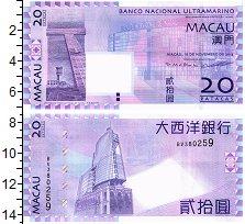 Изображение Банкноты Макао 20 патак 2013  UNC