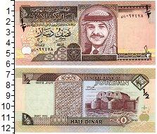 Изображение Банкноты Азия Иордания 1/2 динара 1997  UNC