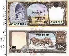 Изображение Банкноты Непал 500 рупий 0  UNC Портрет короля.Два т