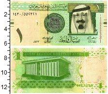 Изображение Банкноты Саудовская Аравия 1 риал 2012  UNC