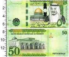 Изображение Банкноты Саудовская Аравия 50 риалов 2017  UNC