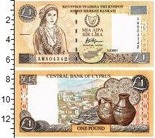 Изображение Банкноты Кипр 1 фунт 2001  UNC