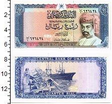 Изображение Банкноты Оман 1/4 риала 1989  UNC