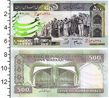 Изображение Банкноты Иран 500 риалов 0  UNC Пятничная месса. Вхо