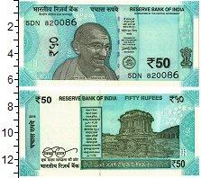 Изображение Банкноты Индия 50 рупий 2018  UNC Мемориал Хампи. Маха