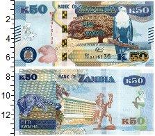 Изображение Банкноты Замбия 50 квач 2018  UNC Монумент Освобождени