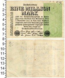Изображение Банкноты Веймарская республика 1000000 марок 1923  XF