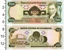 Изображение Банкноты Никарагуа 500 кордоба 1979  UNC