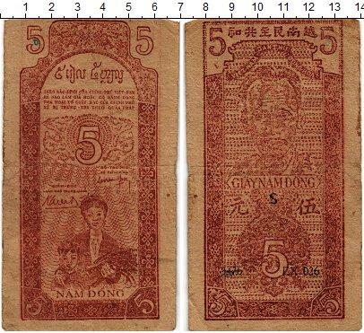 Изображение Банкноты Вьетнам 5 донг 1946  XF-