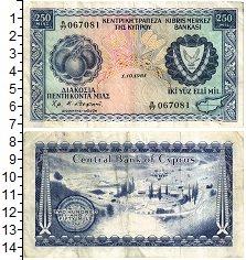 Изображение Банкноты Азия Кипр 250 милс 1981  XF-